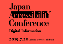 Japan Accessibility Conference Digital Information 2019.7.20 Abema Towers, Shibuya